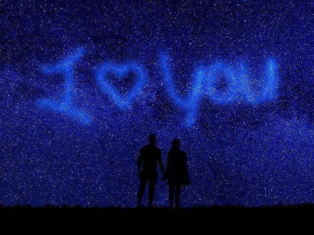 Я люблю тебя пара романтическая ночь