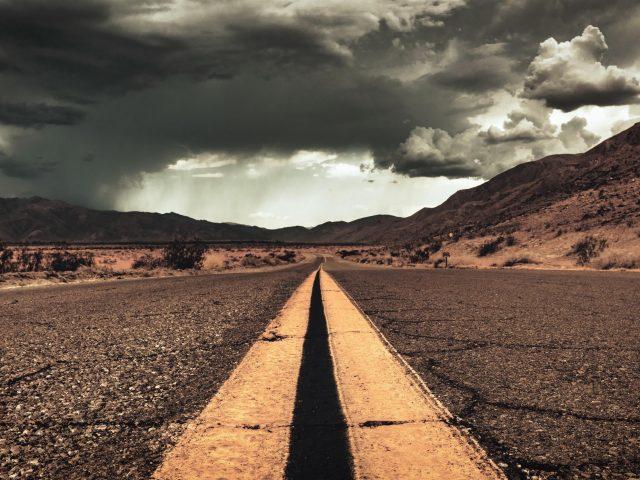 Искусственная дорога