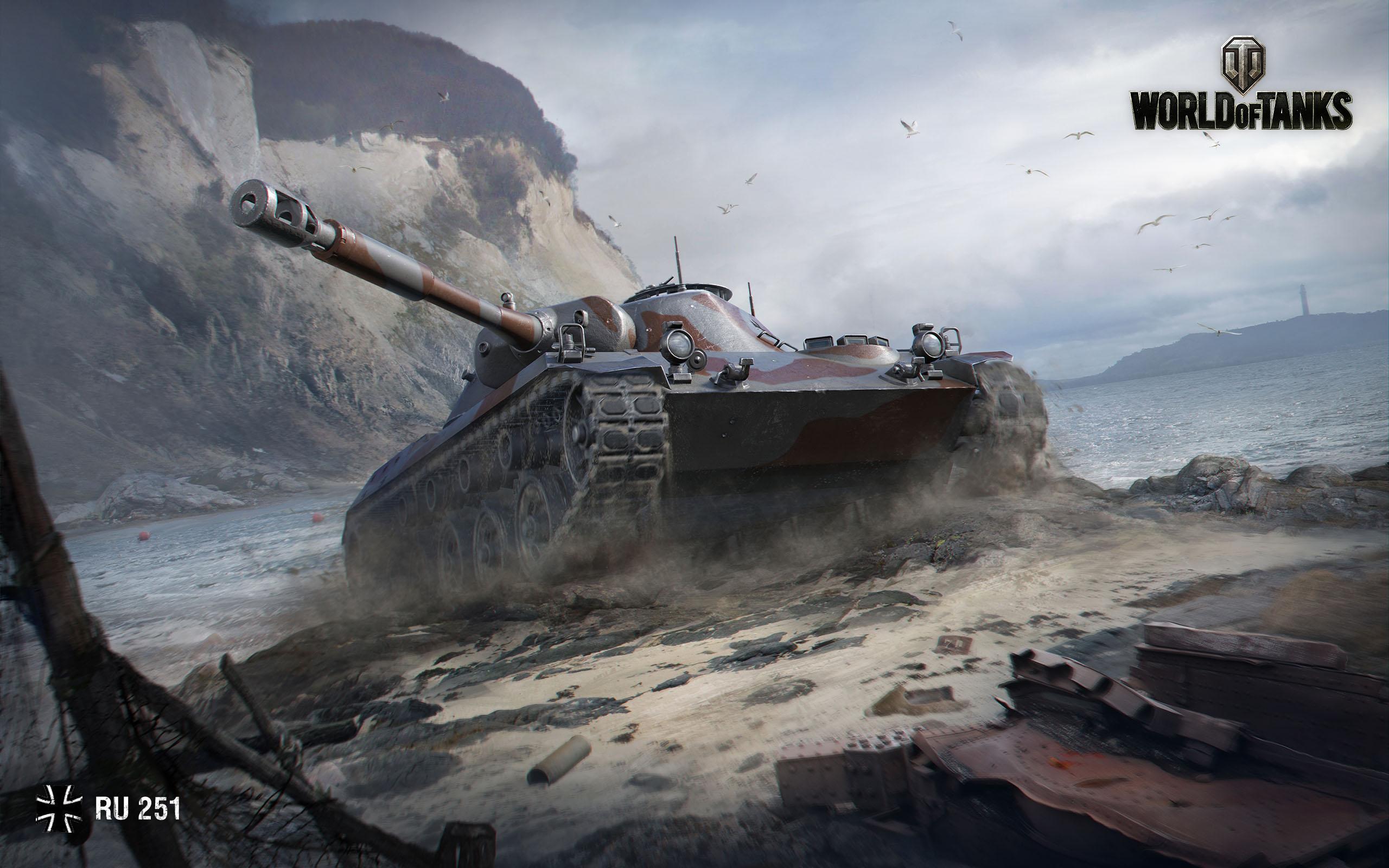 Ру 251 Мир танков. обои скачать