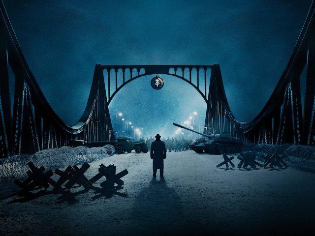 Мост шпионов.