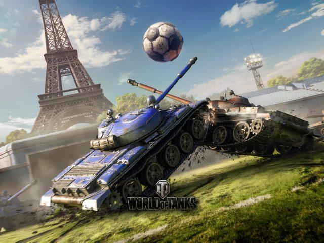 Мир танков футбол событие.