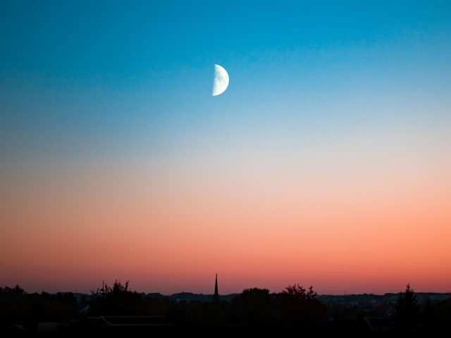 Лунное небо