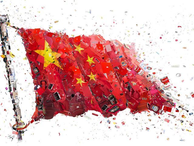 Китайский флаг от Алибаба