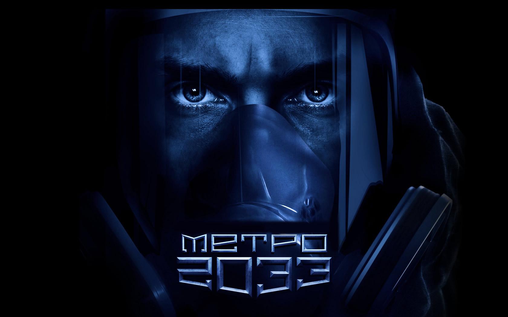 Метро 2033, metro 2033, 2033, маска обои скачать