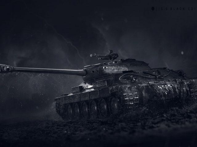 Это 6 черный издание мира танков.