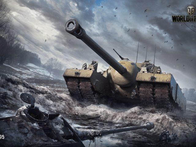 Т95 Мир танков.