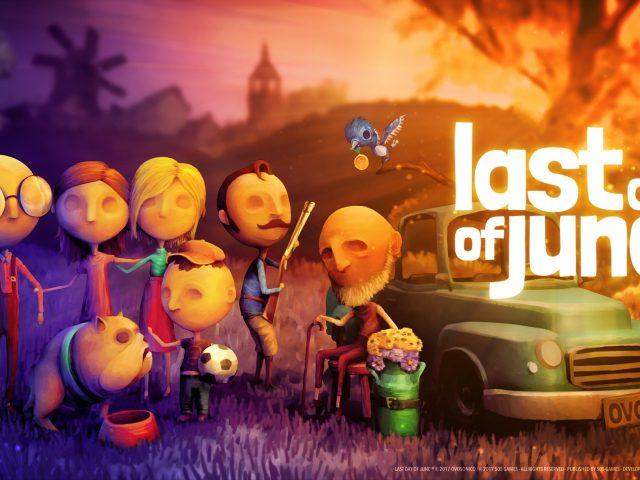 Последний день июня
