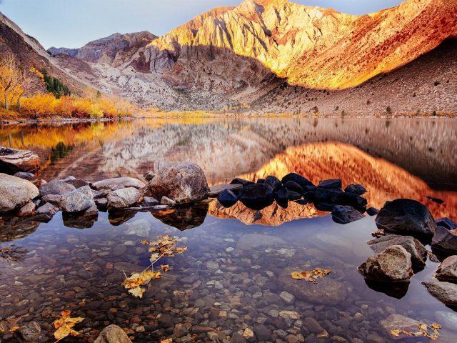 Осужденного озеро осень природа