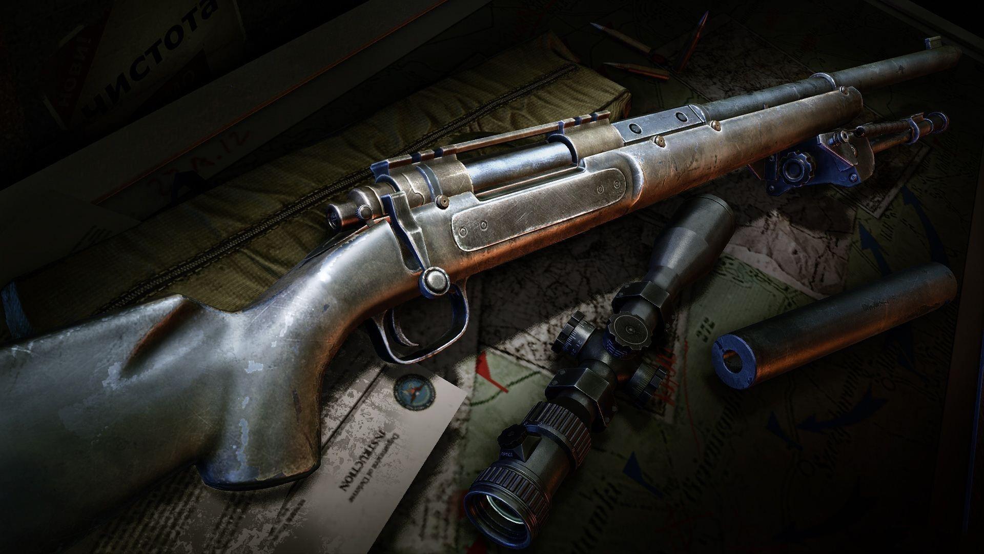 Remington MSR, оружие, снайперская винтовка, прицел обои скачать