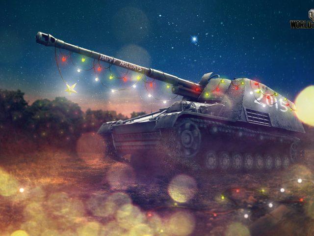 Мир танков праздники.