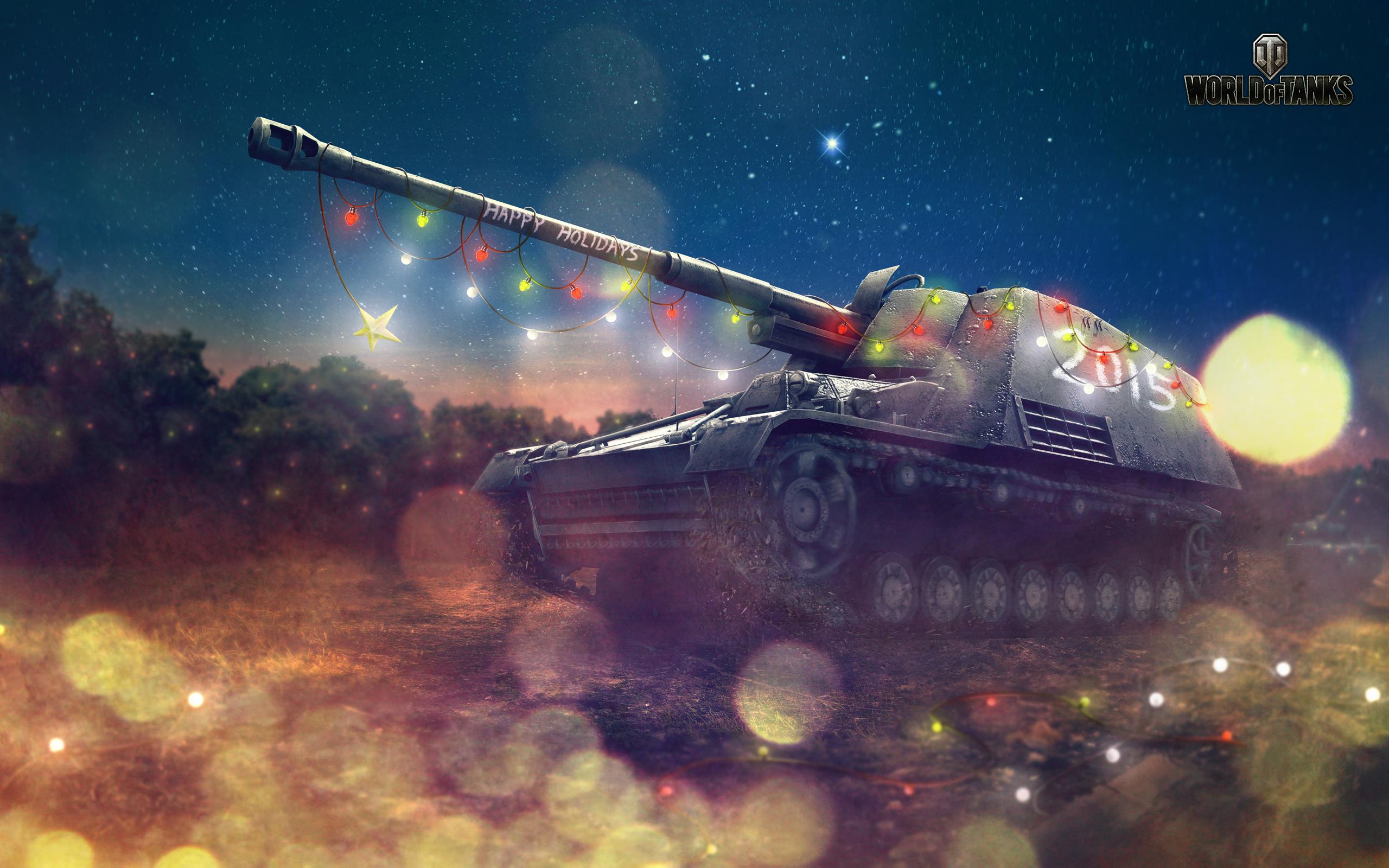 Мир танков праздники. обои скачать