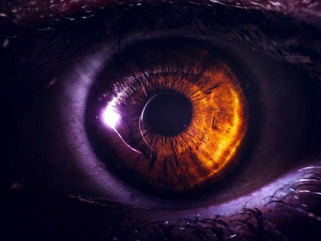 Лунный глаз