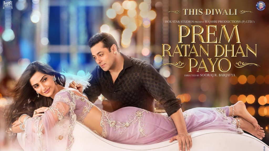 Watch Prem Ratan Dhan Payo Online - Full Movie from 2015