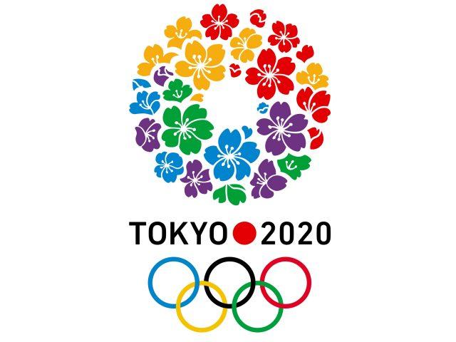 Токио летних Олимпийских игр 2020 года.