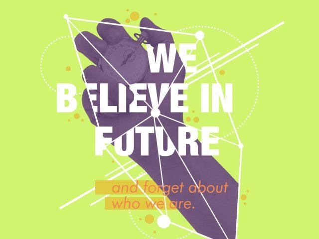 Верить в будущее