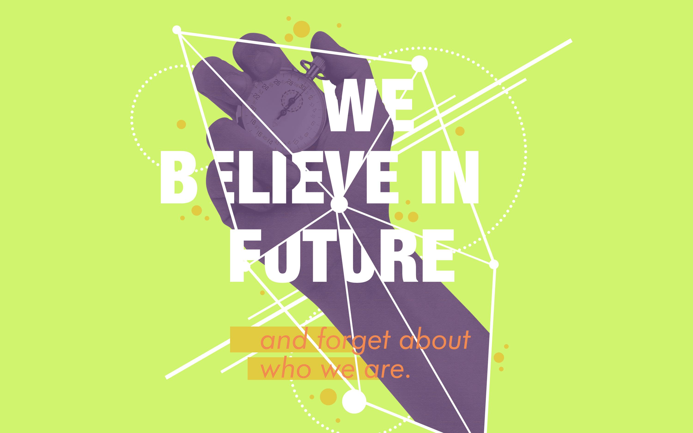 Верить в будущее. обои скачать