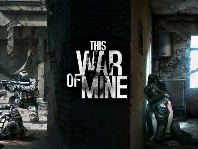 Эта война моя игра.